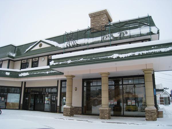 東川町の道の駅、道草館はとてもきれい!