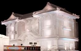 第64回さっぽろ雪まつりでお披露目された歌舞伎座
