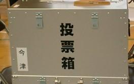 投票箱(wikipedia選挙より)