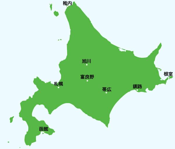 北海道旅行の際に知っておくと役立つかもしれない主要都市